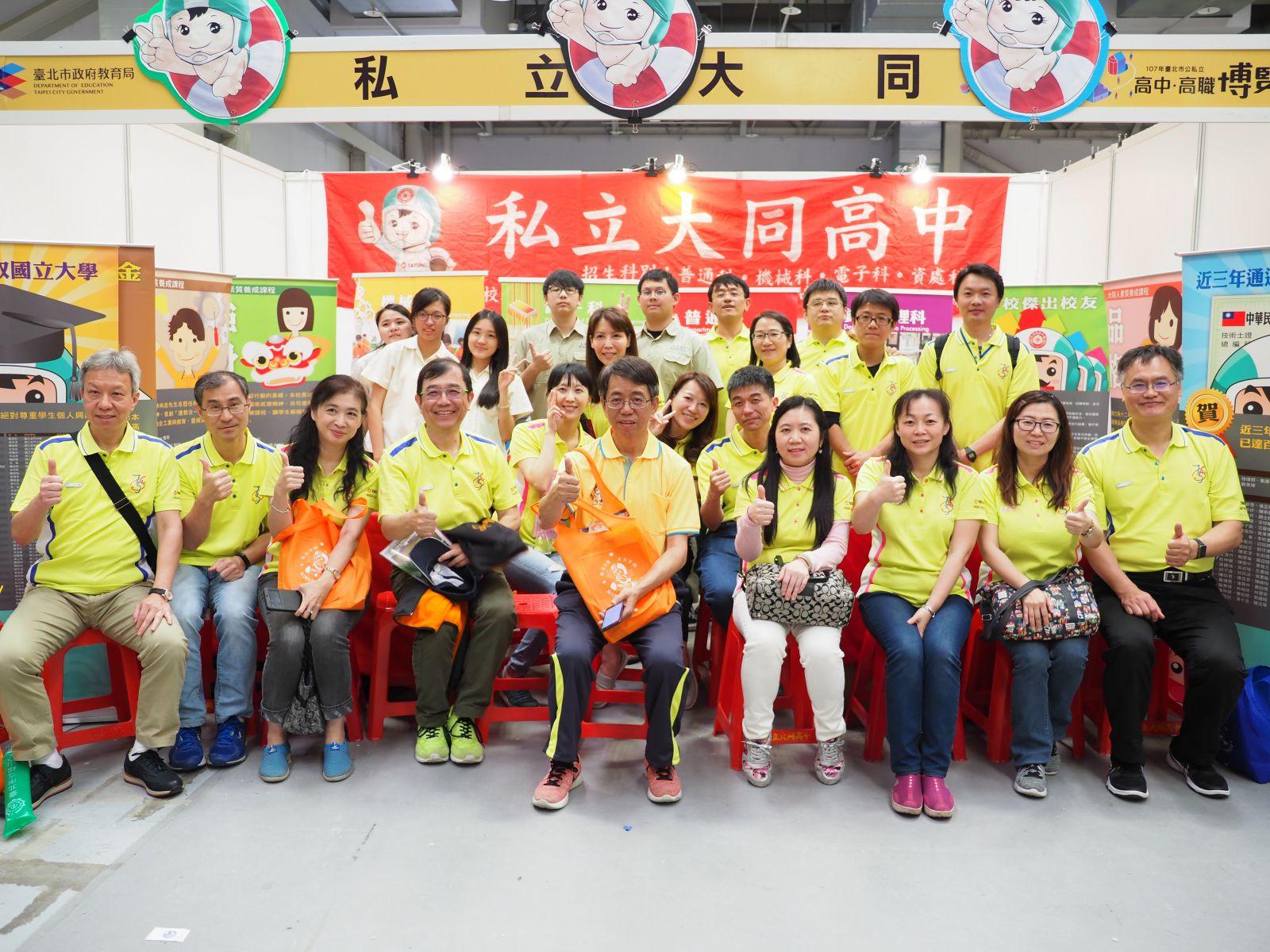 2018-03-18高中職博覽會
