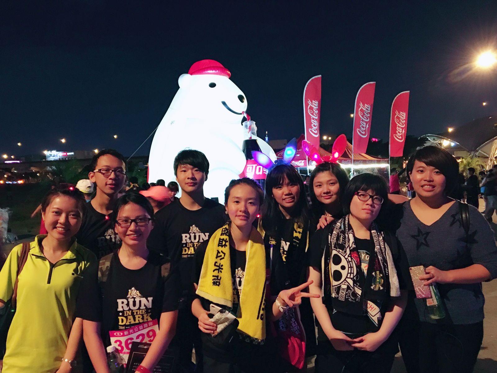 activity: 2016新光公益路跑