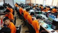 activity: 數位電子 乙級檢定