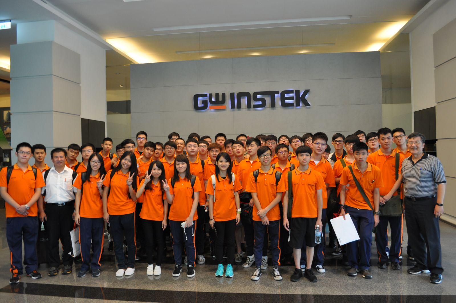 電子科師生參訪固緯電子公司